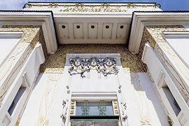 The Secession Museum