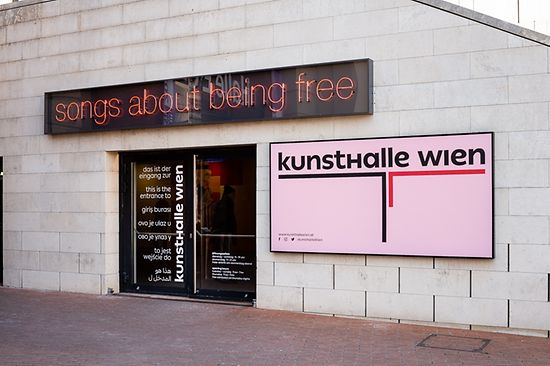 Kunsthalle Wien, from the outside